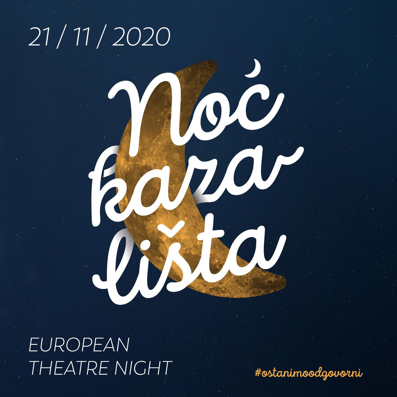 Noć Kazališta 2020. – Svečana Obnova Predstave Zeko, Zriko I Janje
