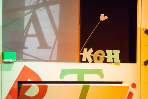 www-djecje-kazaliste-hr abeceda 66