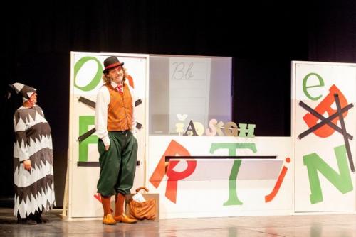 www-djecje-kazaliste-hr abeceda 80